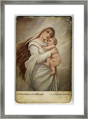 Madonna With Child Framed Print by Gun Legler
