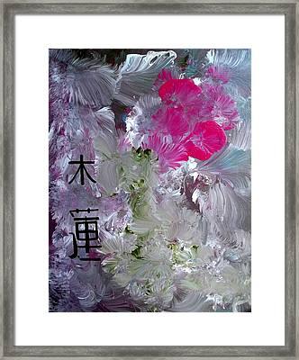 Magnolia Framed Print by Rene Avalos