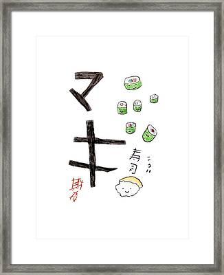 Maki Framed Print
