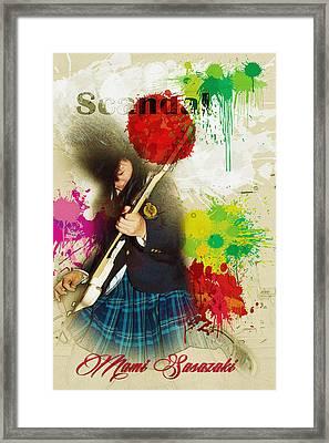 Mami Sasazak - Lead Guitar Framed Print