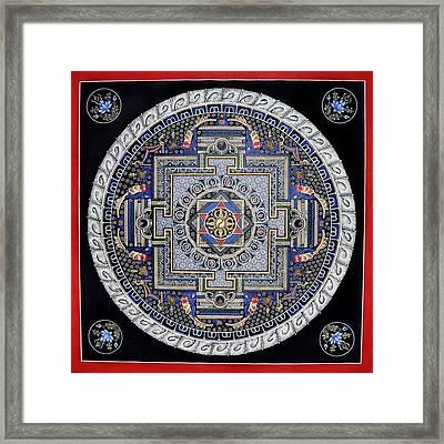 Mandala Framed Print by Ashwin Yoganandi