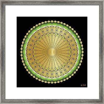 Mandala No. 100 Framed Print by Alan Bennington