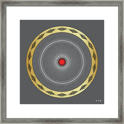 Mandala No. 2 Framed Print by Alan Bennington