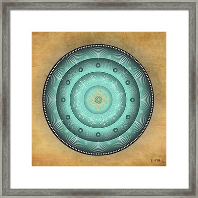 Mandala No. 22 Framed Print