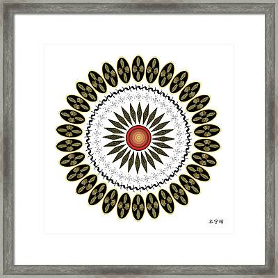 Mandala No. 31 Framed Print