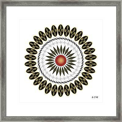 Mandala No. 31 Framed Print by Alan Bennington