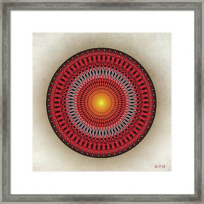 Mandala No. 32 Framed Print