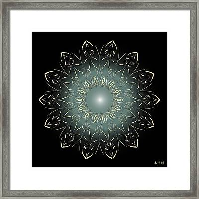 Mandala No. 64 Framed Print by Alan Bennington