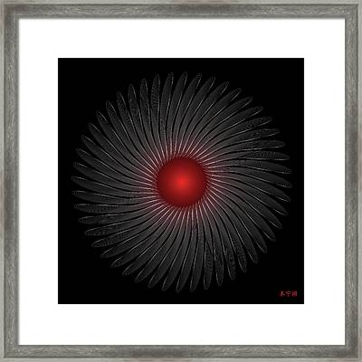 Mandala No. 79 Framed Print