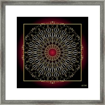 Mandala No. 82 Framed Print by Alan Bennington