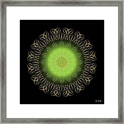 Mandala No. 92 Framed Print by Alan Bennington