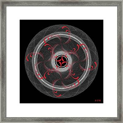 Mandala No. 96 Framed Print