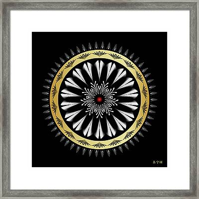 Mandala No. 97 Framed Print