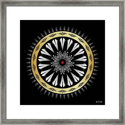 Mandala No. 97 Framed Print by Alan Bennington