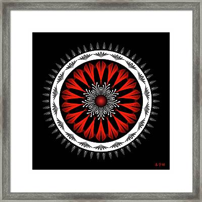 Mandala No. 98 Framed Print by Alan Bennington