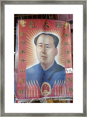 Mao Zedong Hanging Vancouver Chinatown Framed Print by John  Mitchell