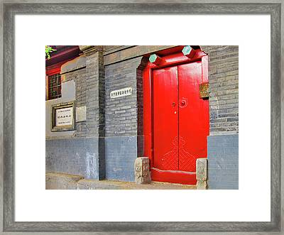 Mao's Hutong Home In Beijing.  Framed Print