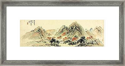 Maple Leaves At Eigen -ji Framed Print