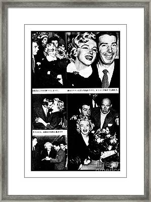 Marilyn Monroe And Joe Dimaggio 1950s Photos By Unknown Japanese Photographer Framed Print