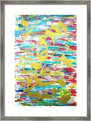 Mashallah Painting Framed Print
