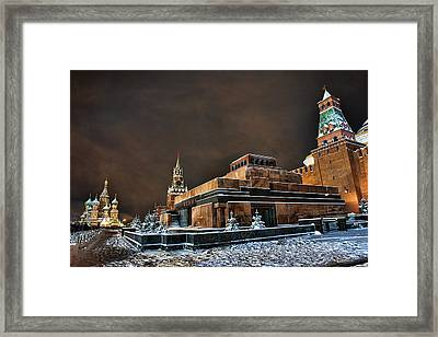 Framed Print featuring the photograph Mausoleum  by Gouzel -