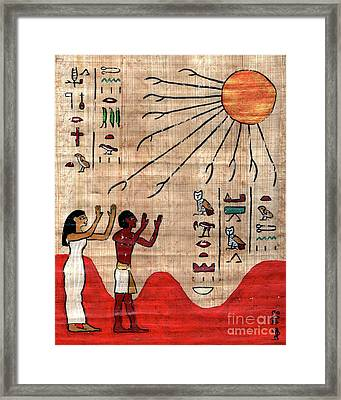 May God Stand Between You And Harm 18th Dynasty Egyptian Blessing Framed Print