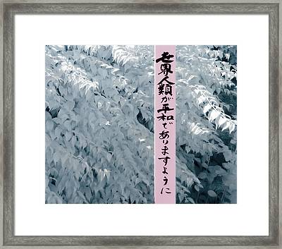 May Peace Prevail On Earth Framed Print