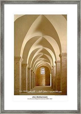 Mcdermott Great Mosque Aleppo Framed Print