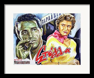 1955 Movies Paintings Framed Prints