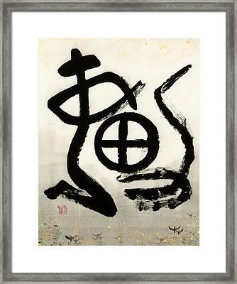 Men And Women Framed Print by Koyo Endo