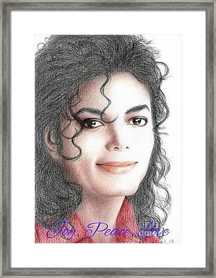 Michael Jackson Christmas Card 2016 - 001 Framed Print by Eliza Lo
