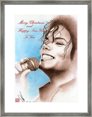 Michael Jackson Christmas Card 2016 - 005 Framed Print by Eliza Lo
