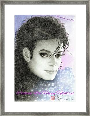 Michael Jackson Christmas Card 2016 - 007 Framed Print