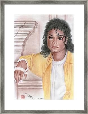 Michael Jackson - Come Together Framed Print by Eliza Lo