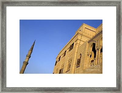 Minaret And Exterior Of The Al-hussein Mosque Framed Print