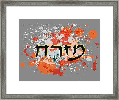 Mizrach Framed Print by Anshie Kagan