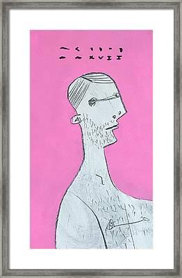 Mmxvii Humans No 2 Framed Print by Mark M Mellon