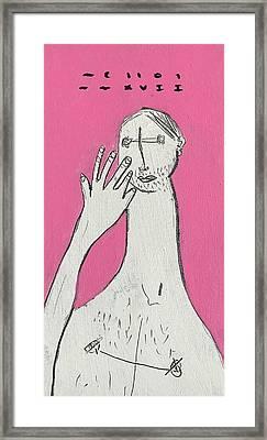 Mmxvii Humans No 3  Framed Print