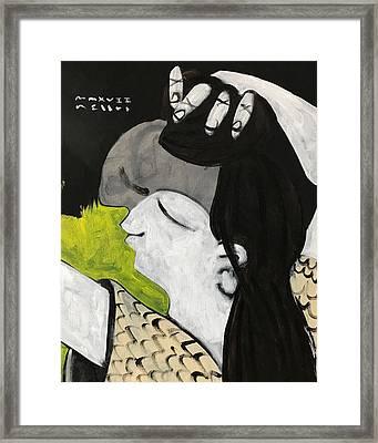 Mmxvii The Dancer  Framed Print by Mark M Mellon