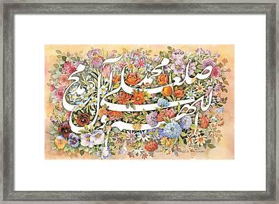 Mohammad Prophet Framed Print by Reza Badrossama