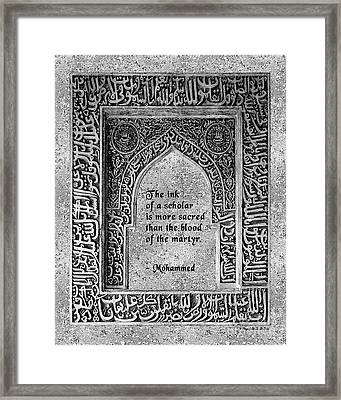 Mohammad Quote Framed Print by Megan Dirsa-DuBois