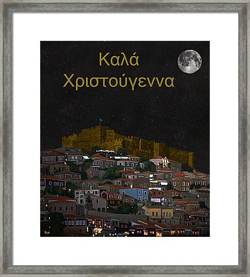 Molyvos Christmas Greek Framed Print by Eric Kempson