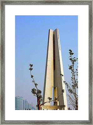 Monument To The People's Heroes - Shanghai China Framed Print