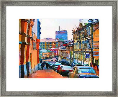 Moscow Center Streets 11 Framed Print