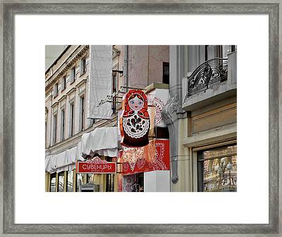 Moscow Memories Framed Print by JAMART Photography
