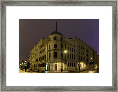 Moscow Morning 2 Framed Print