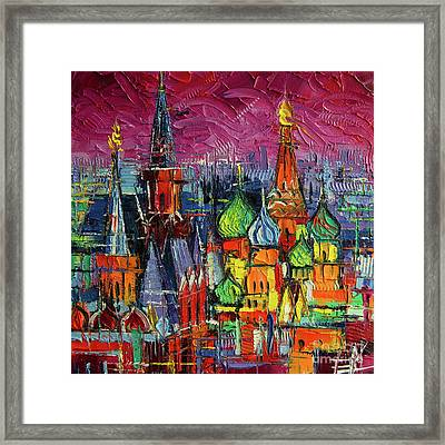 Moscow Red Square View Textural Impressionist Stylized Cityscape Framed Print