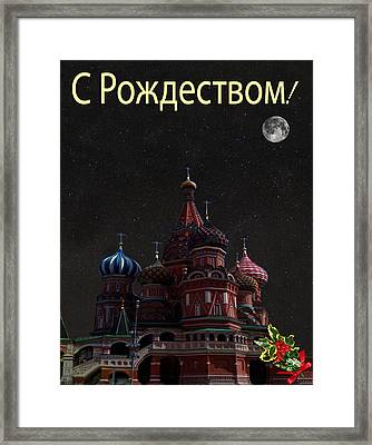 Moscow Russian Merry Christmas Framed Print