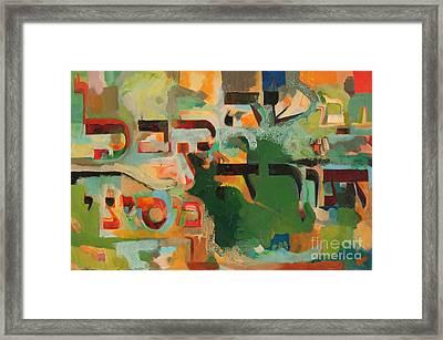 Moshe Received The Torah From Sinai Framed Print