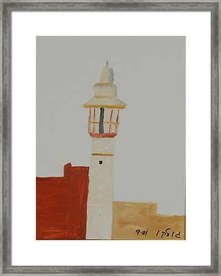Mosque Framed Print by Harris Gulko